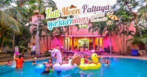 Full Moon House Pattaya Group